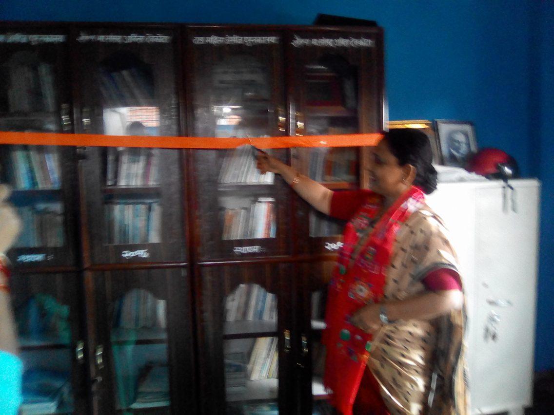 महिला जेसिजद्वारा पुस्तकालय सञ्चालन
