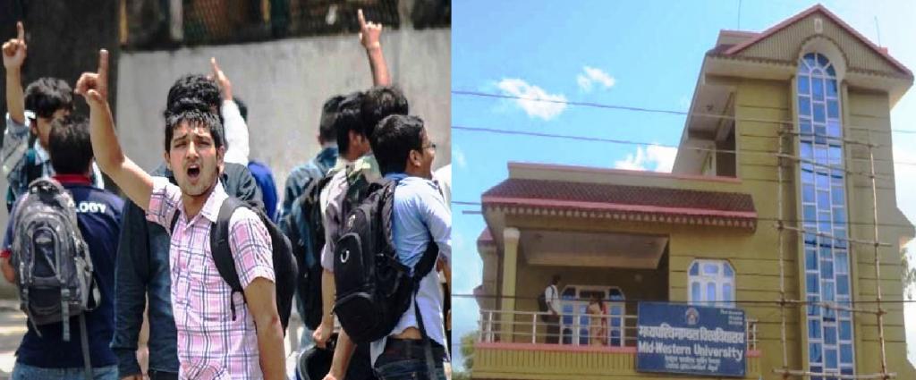 विद्यार्थीको हितका लागि आन्द्योलन : संयुक्त विद्यार्थी