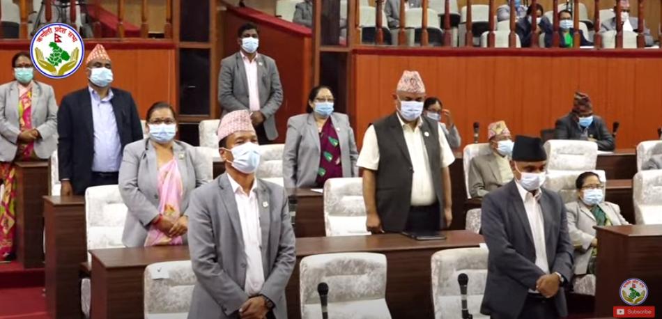 तिन दिनको अवरोध पछि प्रदेशसभाको बैठक निरन्तर, मुद्दाको टुंगो नलाग्दा सम्म भौतिक मन्त्री थापा संसदमा जान नपाउने