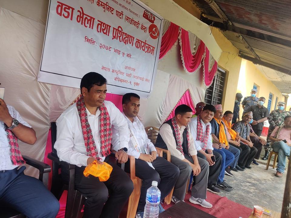 माओवादी केन्द्र वीरेन्द्रनगर-१ वडा कमिटिको अध्यक्षमा नेपाली चयन